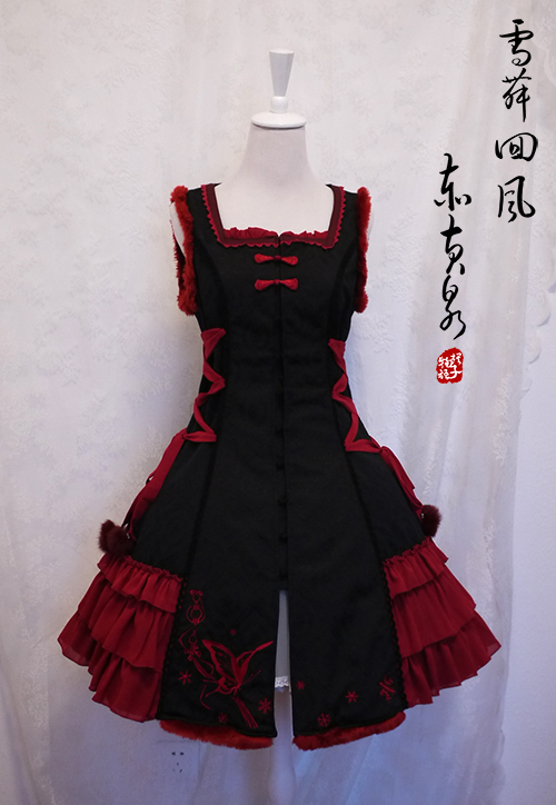 Elegant Embroidery Qi Chess Story Lolita Jumper Dress